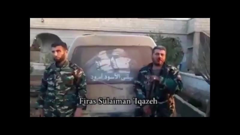 Сектантские джихадисты, поддерживаемые Турцией, захватывают 2 солдат SAA в Северной Хаме. Тогда джихадисты спрашивают: «Вы алави