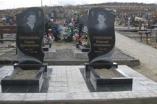Памятник с сердцем Оленегорск Эконом памятник горизонтальный Волна Славянск-на-Кубани