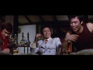 1974 - Палач 2 Адское каратэ / Chokugeki jigoku-ken. Dai-gyakuten