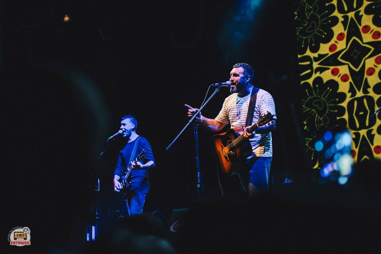 Концерт группы АнимациЯ в Москве 17-09-2017: репортаж, фото Екатерина Шуть