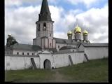 Валдай Иверский монастырь (отрывок) ролик Бориса Титова