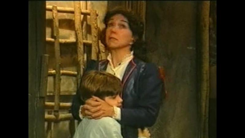 Девушка по имени Судьба, 1994 (30)
