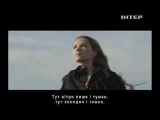Кремень. Освобождение_01