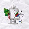 """МБУДО """"Художественная школа"""" г.Северск"""