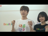 [FANCAM] [170504] Sandeul @ Korea Presidential Election Pre-Voting Event