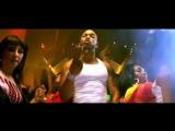 Flo Rida Feat T - Pain -Get Low (ost Шаг вперёд 2)