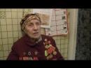 Рассказ ветерана Тарасовой ЕА о работе в доме Петрова в годы войны