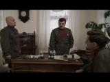 Девять жизней Нестора  - Махно 11 серия