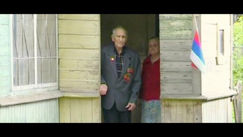 Ветерана Великой Отечественной не могут переселить из аварийного жилья почти десять лет