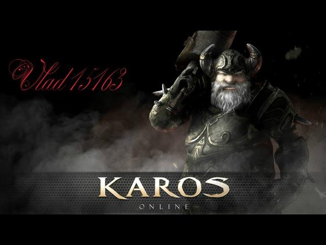 Karos Online: Игра без доната - отчёт об игре паладина Кейсия ( Часть 2 ) » Freewka.com - Смотреть онлайн в хорощем качестве