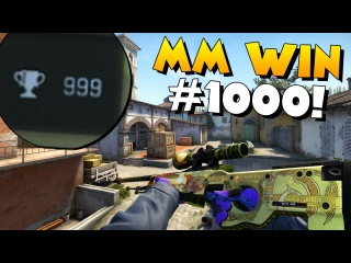 CS:GO - Fighting for 1000th MatchMaking Win! - Full MatchMaking