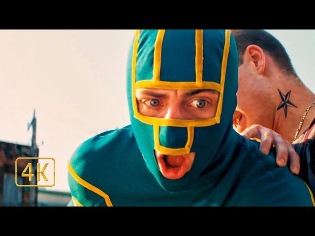 Первая попытка стать супергероем. Пипец против двух чуваков. Пипец