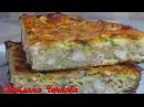 Пирог из Цуккини с Мясом. Сочный,Вкусный,Простой в Приготовлении