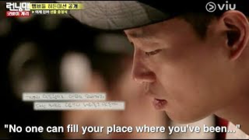 Here's What Running Man Members Sent Kang Gary When He Left 1 Year Ago