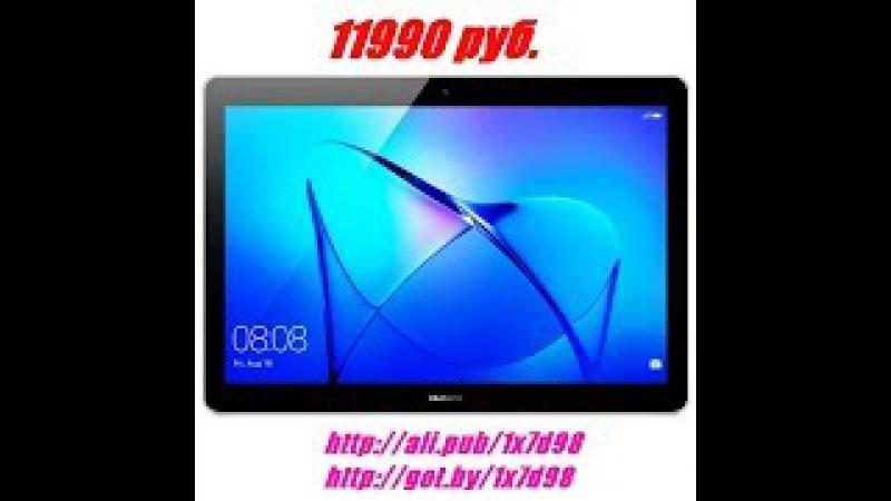 Планшет, Huawei Mediapad, T3 10 16Gb LTE Grey AGS L09, 2017