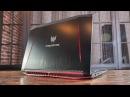 Самый Дешевый Игровой Ноутбук с GTX 1060 6Гб. Acer Predator Helios 300