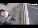 Применение штукатурно-клеевой смеси, видео инструкция выполнения работ с Ceresit CT 85.