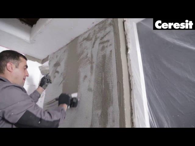 Применение штукатурно клеевой смеси видео инструкция выполнения работ с Ceresit CT 85