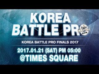 [SEMI-2]ARTISTREET(w) vs MB CREW @ KOREA BATTLE PRO 2017 | T.I.P CREW x MASTER PLAN | LB-PIX
