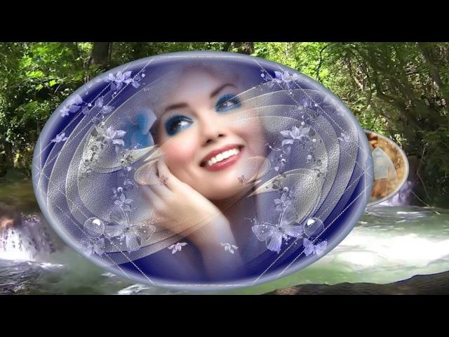 Елена Мороз Твои глаза