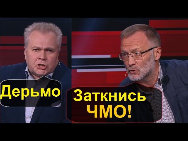 Перепалка у Соловьева! Русофоб Сытин вывел Михеева из себя: Заткнись ЧМО!