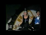 Кабаре. Елена Чарквиани и Александр Иншаков. 25 июня 2000