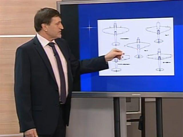 Научно-популярная лекция Аэродинамика небесная и земная » Freewka.com - Смотреть онлайн в хорощем качестве