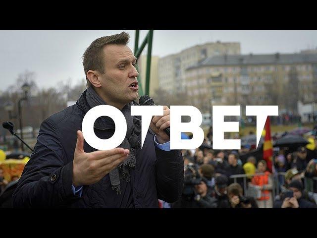 Узбеки атакают. Навальный в Челябинске. Ответка.