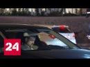 Клоуны на дорогах-3 - Россия 24
