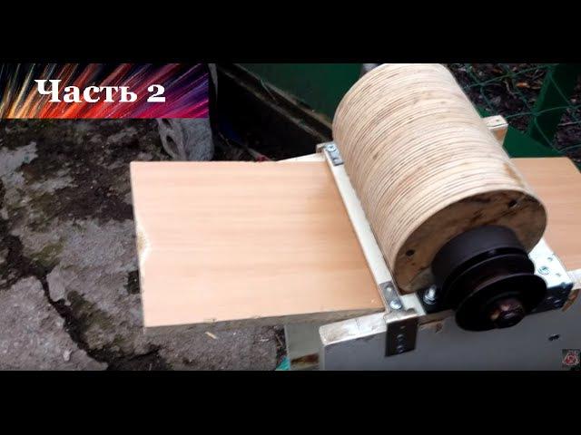 Барабанный шлифовальный станок своими руками, Homemade grinder ,fhf,fyysq ikbajdfkmysq cnfyjr cdjbvb herfvb, homemade grinder