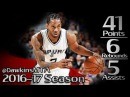 Kawhi Leonard Full Highlights 2017.01.21 at Cavs - 41 Pts, 6 Rebs, 5 Assists, MVP Mode!