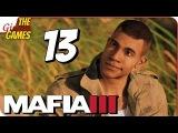 Прохождение MAFIA 3 #13 ➤ СХОДКА ГАНГСТЕРОВ