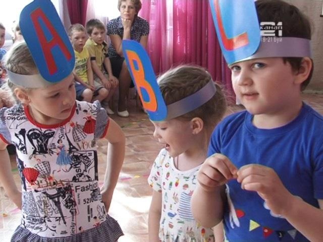 День открытых дверей в д/с № 15 Огонек. Режим питания детей