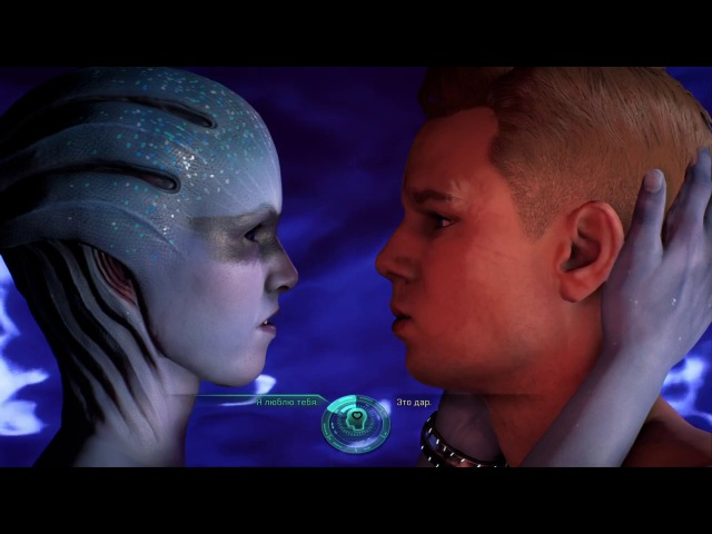 СЕКС С ПИБИ - SEX WITH PEEBEE - Mass Effect: Andromeda