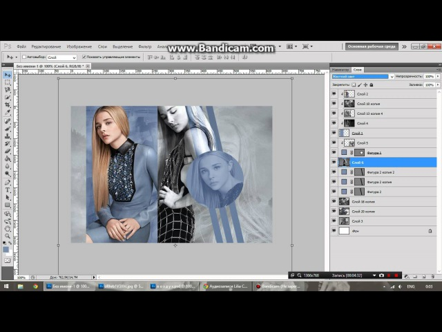 Как сделать тень в фотошопе аватария