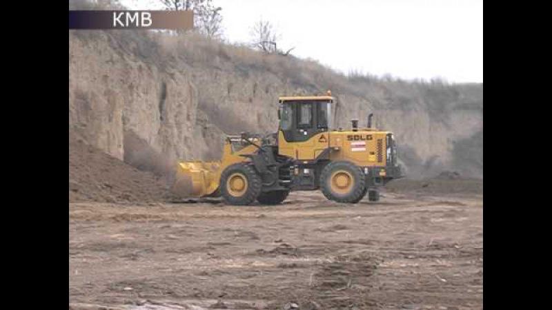 Карьер по добыче песчано-гравийных смесей. Новости СИФ-ТНТ (13.11.15)