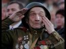 ВЕТЕРАН - песня о забытом герое ВОВ