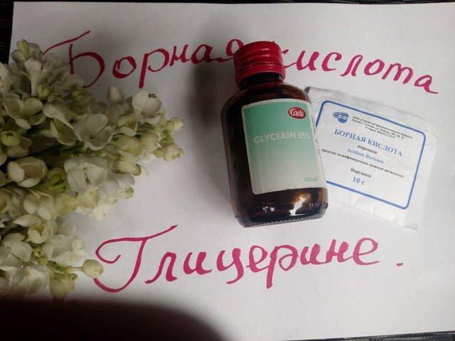 Борная кислота в глицерине для ХФ .МК от Риты :))Borax in glycerin