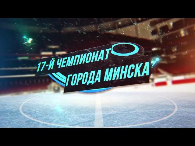 MJETS - РЕГИОН-МИНСК (06.10.2017)