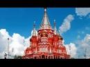 30 крупнейших городов России Бог храни Святую Русь