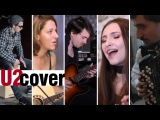 Катенкарт &amp friends - The Ground Beneath Her Feet (U2 acoustic cover)