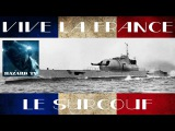 Сюркуф подводная лодка с двумя 203-мм орудиями и самолетом