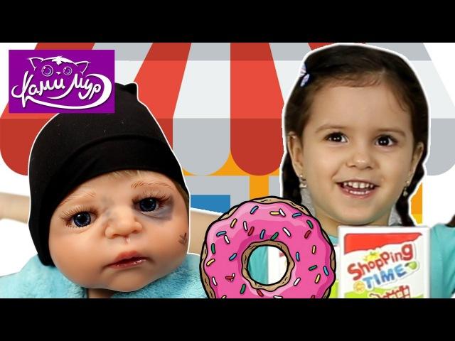 Bad Baby КУКЛА Беби Бон УКРАЛА Пончики Num Noms Вредные Детки Baby Born Doll a supermarket