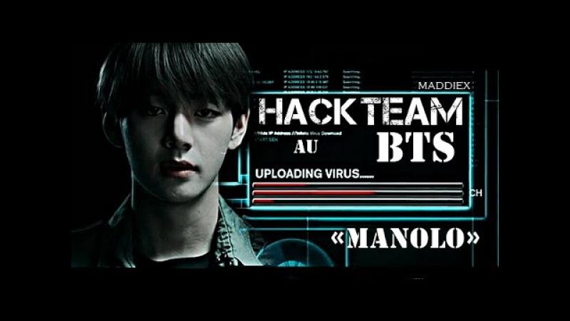 「 BTS ✘ HACKERS!AU ✘ MANOLO」