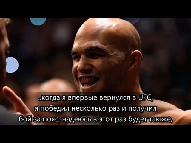 24.05 Робби Лоулер о своём перерыве, о бое с Дональдом Серроне на UFC 213.