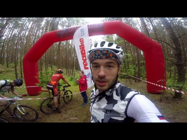 RedBike Cup Малоярославец XCT 08-07-17