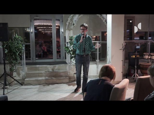 Другая Среда Презентация сборника Александр Москвин 2