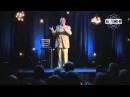 Даг Стенхоуп О загробной жизни и победе над раком