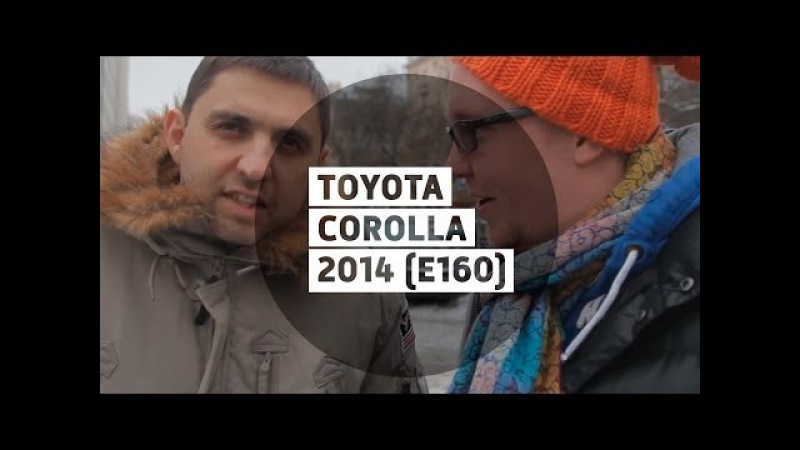 Toyota Corolla 2014 E160 Большой тест драйв видеоверсия Big Test Drive Тойота Королла
