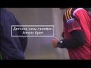 Производство видеороликов Съемка рекламного ролика детских часов Aimoto Sport